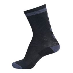 hummel Elite Low Indoor Handball Socks