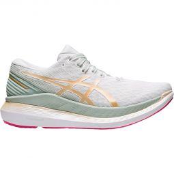 Womens Asics Glide Ride 2 Running Shoes
